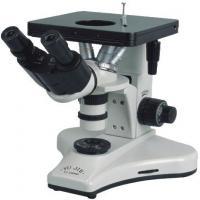 میکروسکوپ,میکروسکوپ دانش آموزی,قیمت میکروسکوپ دانش آموزی,فروش میکروسکوپ دانش آموزی,خرید میکروسکوپ دانش آموزی,,,